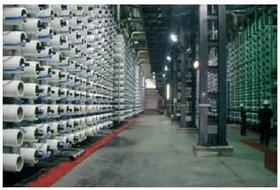 Intérieur usine Ashkelon
